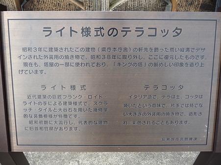 100504-神奈川県庁本庁舎-163