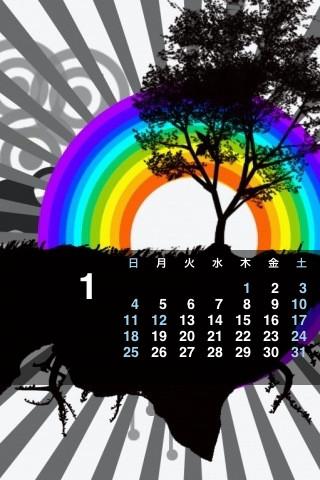 iPhone用カレンダー2009年1月