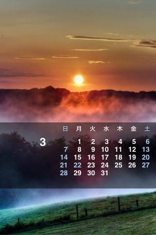 iPhone用カレンダー2010年3月