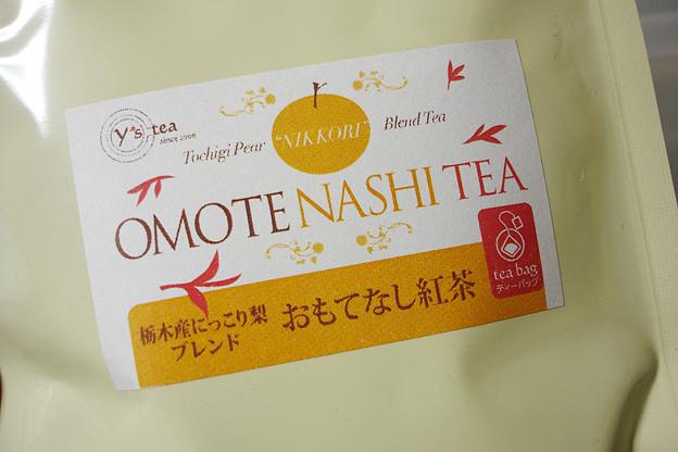 栃木県産にっこり梨ブレンド おもてなし紅茶
