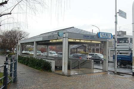 京阪電車 七条駅