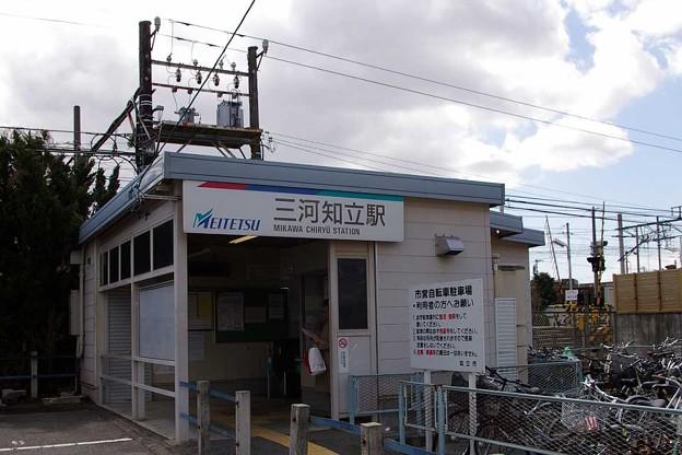 名鉄・三河線、三河知立駅