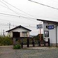 長野電鉄、雨宮駅