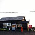 JR北海道・釧網本線、北浜駅