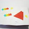 写真: 第3回ami*ami交換会、クリスマスカード