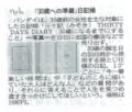 071110-kyoto