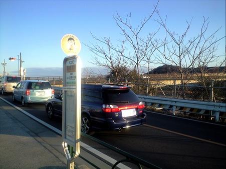高幡橋西 バス停