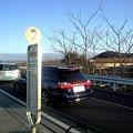 Photos: 高幡橋西 バス停