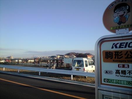 駒形公園 バス停