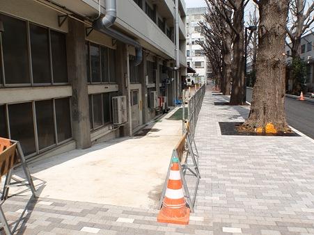 東京工業大学大岡山南2号館
