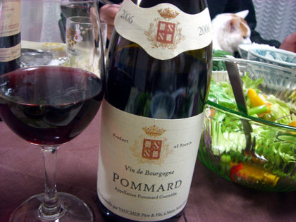 ちょっと頑張って買ったワイン、ポマール。