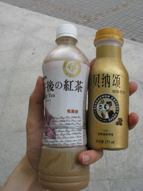 午後の紅茶と中国のラテ