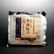 芦屋 伊東屋謹製 黒豚餃子|市販用|冷蔵品|