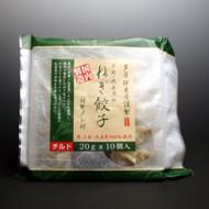 芦屋 伊東屋謹製 九条葱のねぎ餃子 市販用 冷蔵品 