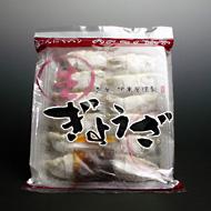芦屋 伊東屋謹製 スタミナ餃子 市販用 冷凍品 
