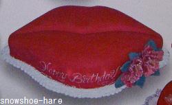 くちびるケーキ