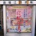 P1120063龍光寺寝釈迦まつり