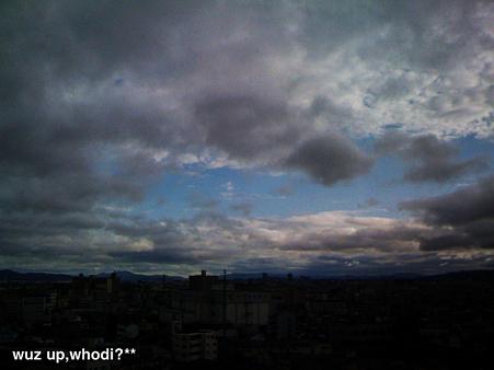 雨のち青空。