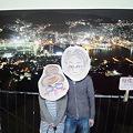 Photos: 熊本・長崎1