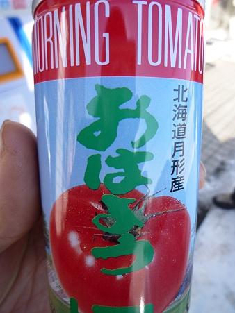 ここで売っている限定トマトジュース