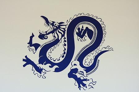 2010.04.28 平城遷都1300年祭 青竜