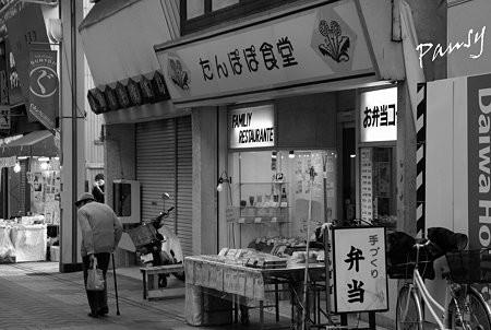 弘明寺・・5 横浜下町さんぽ~♪