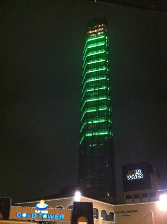 2010年10月31日ゴールドタワー01