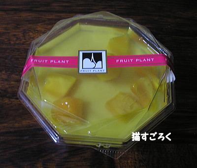FRUIT PLANT マンゴープリン大300円