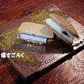 Photos: 横浜チョコレートのバニラビーンズ ショーコラ ラムレーズンとココナッツ 割ってみた