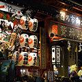 写真: 浅草、酉の市!(091124)