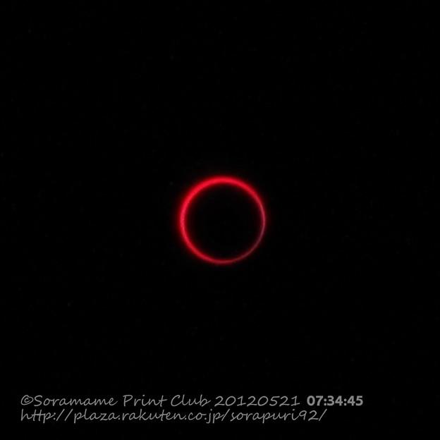 金環日食-10