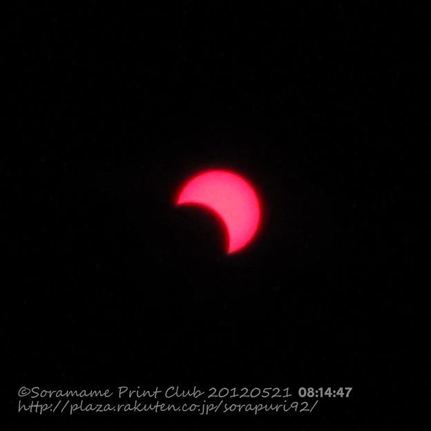 金環日食-14