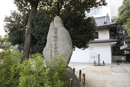 岡山城西丸西手櫓 - 3