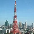 ザ・プリンス パークタワー東京 増上寺 東京タワー