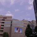 Photos: 青空と広告