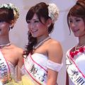 Photos: 20091210-1260403561