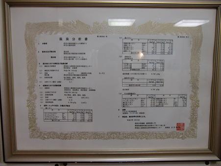 CIMG1425