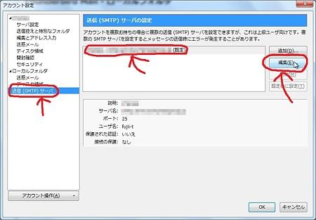 02_アカウント画面