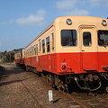 Kominato Railway / 小湊鉄道 キハ200形