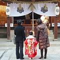 Photos: 初詣・ママとバーバとアタチでちゅ