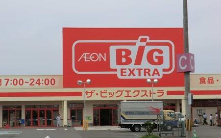 ザ・ビッグエクストラ刈谷店 2012年6月29日(金)オープン-240623-3