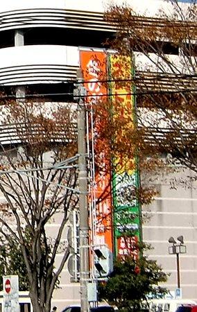 itoyokado shizuokaten-211128-4