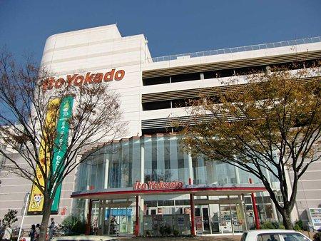 イトーヨーカドー 静岡店 -211128-2