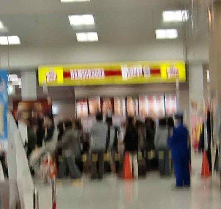 ウェンディーズ 2009年12月31日(木)全店閉店-211227-1