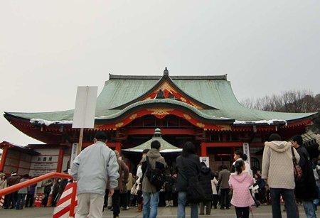 naritasan-sinsyouji-220102-4