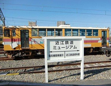 近江鉄道ミュージアム-220124-1