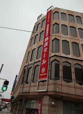松坂屋岡崎店 2010年1月31日 閉店-220131-3