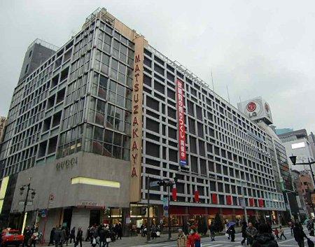 松坂屋銀座店 2009年12月15日(火) オープン 2ケ月-220211-1