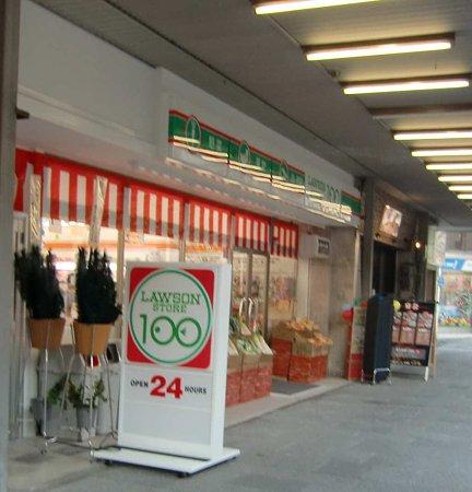 lowsonstore100 toyohashihirokouji-220220-2