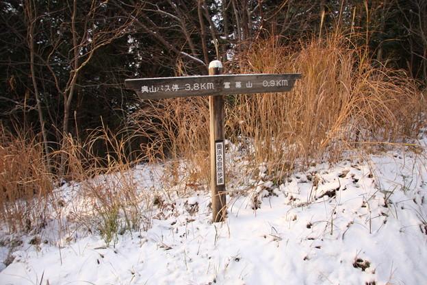 山頂案内標識